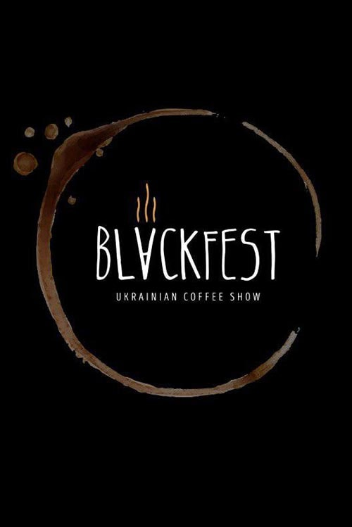 Blackfest Ukrainian Coffee Show 2019: кава як бізнес